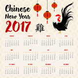 Vertical Banners Set with 2017 Chinese New Year Elements. Royalty Free Stock Images