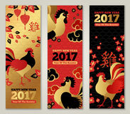 Vertical Banners Set with Chinese New Year Rooster. Vertical Banners Set with 2017 Chinese New Year Elements. Vector illustration. Asian Lantern, Clouds and Royalty Free Stock Photos