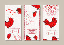 Vertical Banners Set with Hand Drawn Chinese New year Rooster.  Vector Illustration