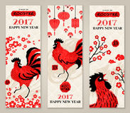 Vertical Banners Set with Hand Drawn Roosters. Vertical Banners Set with Hand Drawn Chinese New Year Roosters. Vector Illustration. Hieroglyph stamp translation Royalty Free Stock Photo