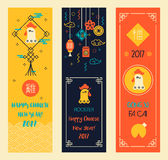 Vertical Banners Set with Linear Chinese New Year Rooster. Vector Illustration. Character translation: rooster. Modern Red, Yellow and Dark Blue Decorations stock illustration
