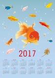 Vertical calendar 2017. aquarium and exotic fish. vector. Vertical calendar for 2017. aquarium and exotic fish Royalty Free Stock Photos
