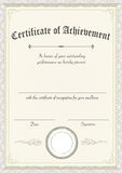 Vertical classic certificate of achievement paper template Stock Photo