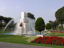Vertical day view of a circular fountain in the Magic Water Circuit of Lima Royalty Free Stock Image