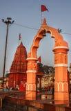 Vertical de Rajghat Ujjain Foto de archivo libre de regalías