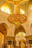 Vertical de Sheikh Zayed Chandelier fotos de archivo libres de regalías