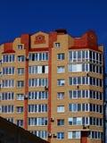 Vertical de varios pisos del edificio Fotografía de archivo libre de regalías