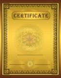 Vertical del marco del oro del certificado Imágenes de archivo libres de regalías