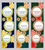 Vertical Floral Banner / Bookmark / Background Stock Images