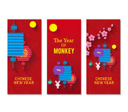 Vertical Hand Drawn Banners Set with Chinese New Year Stock Images