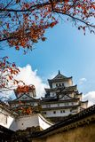 Vertical Image with White outer wall and Japanese castle Royalty Free Stock Photography