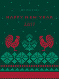 Vertical invitation card Happy New Year on dark green background. Vertical invitation card Happy New Year with pattern cross stitch on dark green background Royalty Free Stock Photography