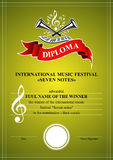 Vertical musical diploma Royalty Free Stock Images