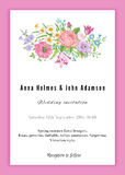 Vertical vector vintage wedding invitation Royalty Free Stock Photos