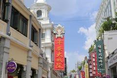 Vertical znak ping'an teatr (pokoju) Fotografia Stock
