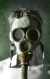 Verticale dans le masque de gaz Images stock