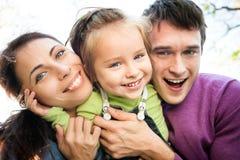 Verticale de famille heureuse Images stock