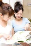 Verticale des femmes japonaises images libres de droits