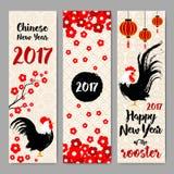 Vertikal baneruppsättning med 2017 kinesiska beståndsdelar för nytt år stock illustrationer