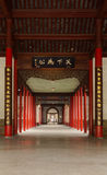 Vertikal fors - Kina Nanjing presidentpalatset, rymligt hall Arkivbilder