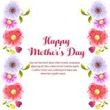 Vertikal gräns för lycklig mors dag vektor illustrationer