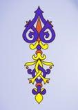Vertikal karaktärsteckning med guling och lilor Arkivbilder
