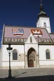 Vertikal sikt av St-fläckar som är kyrkliga i Zagreb, Kroatien Arkivfoton