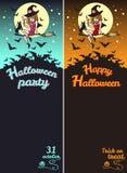 Vertikale Fahnen Halloweens - Parteieinladungskarte und -grüße Lizenzfreie Stockfotografie