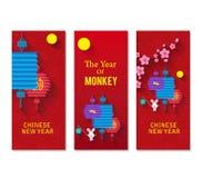 Vertikale Hand gezeichnete Fahnen eingestellt mit Chinesischem Neujahrsfest Stockbilder