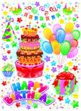 Vertikaler Geburtstagssatz Stockbild