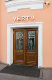 Vertu sklep w St Petersburg Fotografia Royalty Free