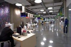 Vervullingscentrum van Ulmart-bedrijf in St. Petersburg, Rusland Stock Foto