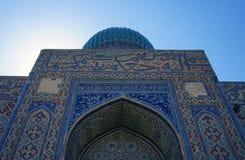 Verwickelt kopiertes Mausoleum von Khawaja Ahmed Yasawi stockbilder