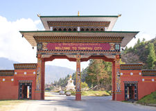 The very attractive entrance to the city of Thimphu Stock Photo