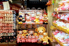 A very beautiful shop for teenage in Shijo, Kyoto. In this shop, you can find a very cute present for your friends. If you love bears, it is not a good idea to Stock Image