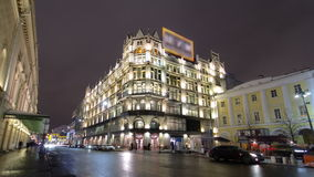 Very famous and the big shopping center in Moscow stock video footage