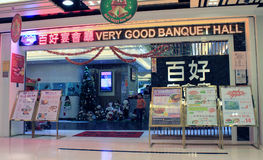 Very good banquet hall restaurant in hong kong Stock Image