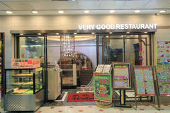 Very good restaurant in hong kong Royalty Free Stock Photography