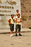 Beijing China - June 9, 2018: A Chinese family in identical t-shirts is photographed against the background of a sign at the entra stock photos