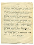 Very old handwritten letter. Very old handwriting in unknown language Royalty Free Stock Photo