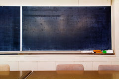 Very old scratched school board Stock Image