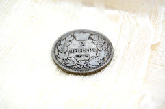 Very old serbian dinar coin Royalty Free Stock Photography
