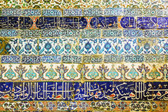Very old tiles in Topkapi Palace of Istanbul. Very old painted tiles with drawings and sentences in arabic, Topkapi Palace of Istanbul royalty free stock photos