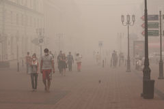 Very strong smog in Nizhny Novgorod Royalty Free Stock Photo