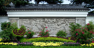 A very unique screen wall, a sign of Chinese garde. Screen wall, is a unique part of traditional Chinese architecture. Especially popular in the Ming Dynasty Stock Image