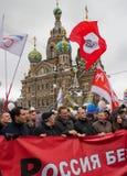 Verzameling anti-Putin Royalty-vrije Stock Fotografie