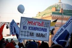 Verzameling voor Eerlijke verkiezingen in Rusland Stock Foto