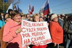 Verzameling voor vrije mayoral verkiezing in Moskou Royalty-vrije Stock Afbeelding