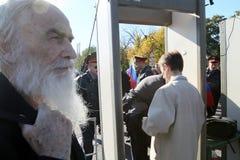 Verzameling voor vrije mayoral verkiezing in Moskou Stock Afbeelding
