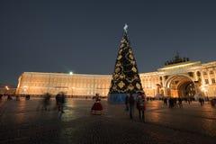 Verzierter Weihnachtsbaum Stockbilder